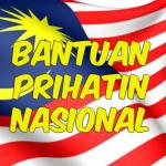 Applikasi Android PERCUMA Panduan Mudah Dan Pantas Bantuan Prihatin Nasional (BPN) 2020 Dan Panduan ePENJANA RM50