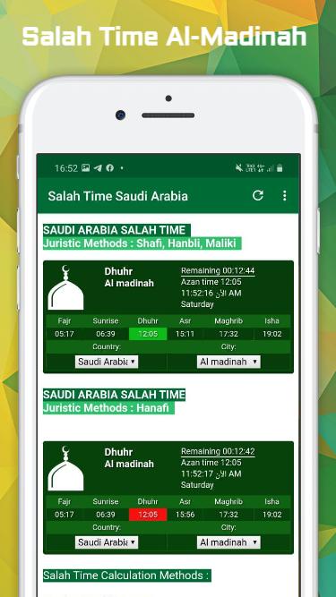 Salah Time Al-Madinah Saudi Arabia